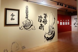 Toshio Suzuki e Ghibli