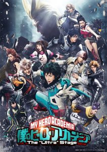 Boku no Hero Academia, the 'Ultra' stage,
