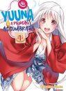Yuuna e a Pensão Assombrada