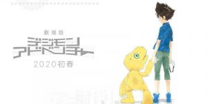 Digimon Adventure: Last Evolution – Kizuna
