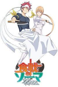 Shokugeki no Souma: Shin no Sara