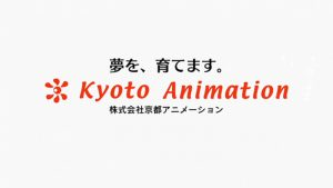 Kyoto Animation
