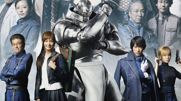 Fullmetal Alchemist/Square Enix