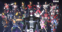 Kamen Rider Zi-oh