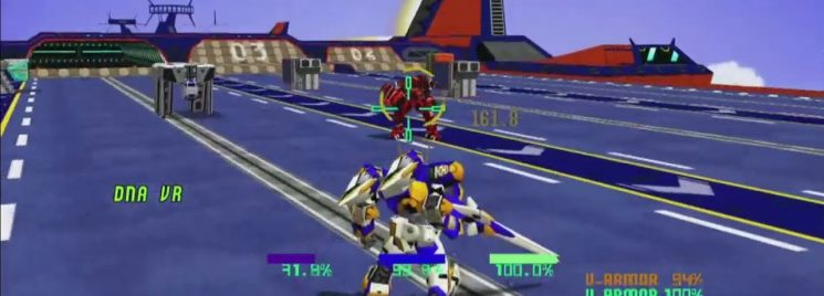 ©Cyber Troopers Virtual-On Masterpiece 1995~2001