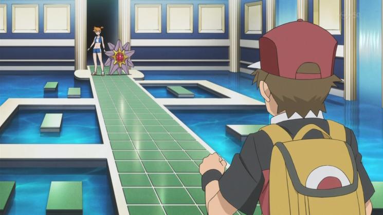 Pokémon: The Origin