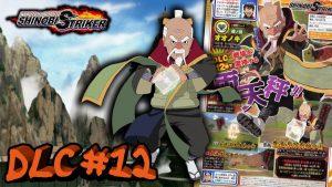 Naruto to Boruto: Shinobi Striker,