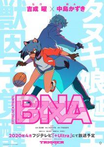 BNA: Brand New Animal,