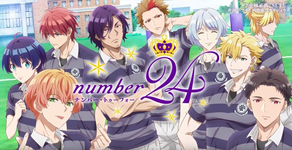 Number24/PRA