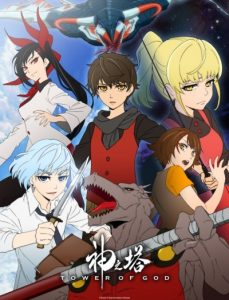 Kami no Tou: Tower of God