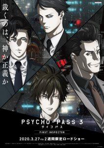 Psycho Pass 3: First Inspector
