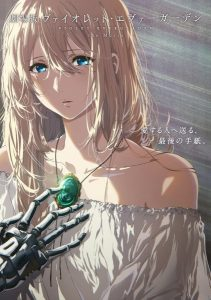 Violet Evergarden Movie