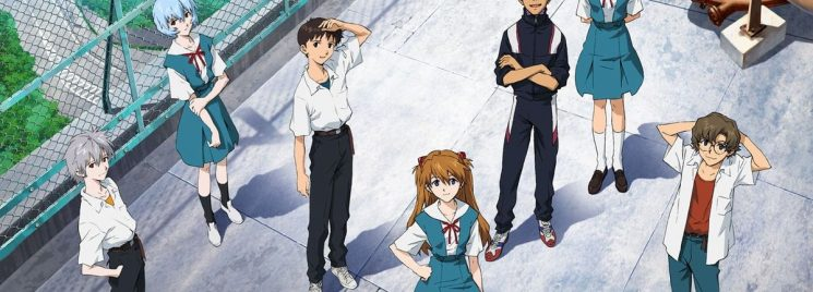 ©Evangelion: 1.0 You Are (Not) Alone