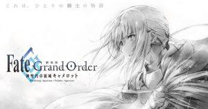 Fate/Grand Order: Camelot