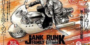 Jank Runk Family