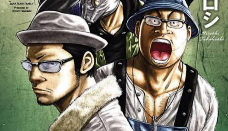 Jank Runk Family Manga Começa a 3ª Parte em 28 de abril