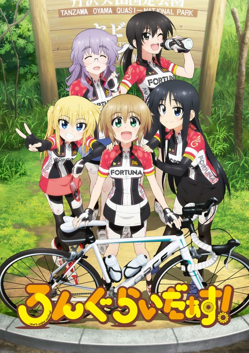 ©NBC Universal Anime