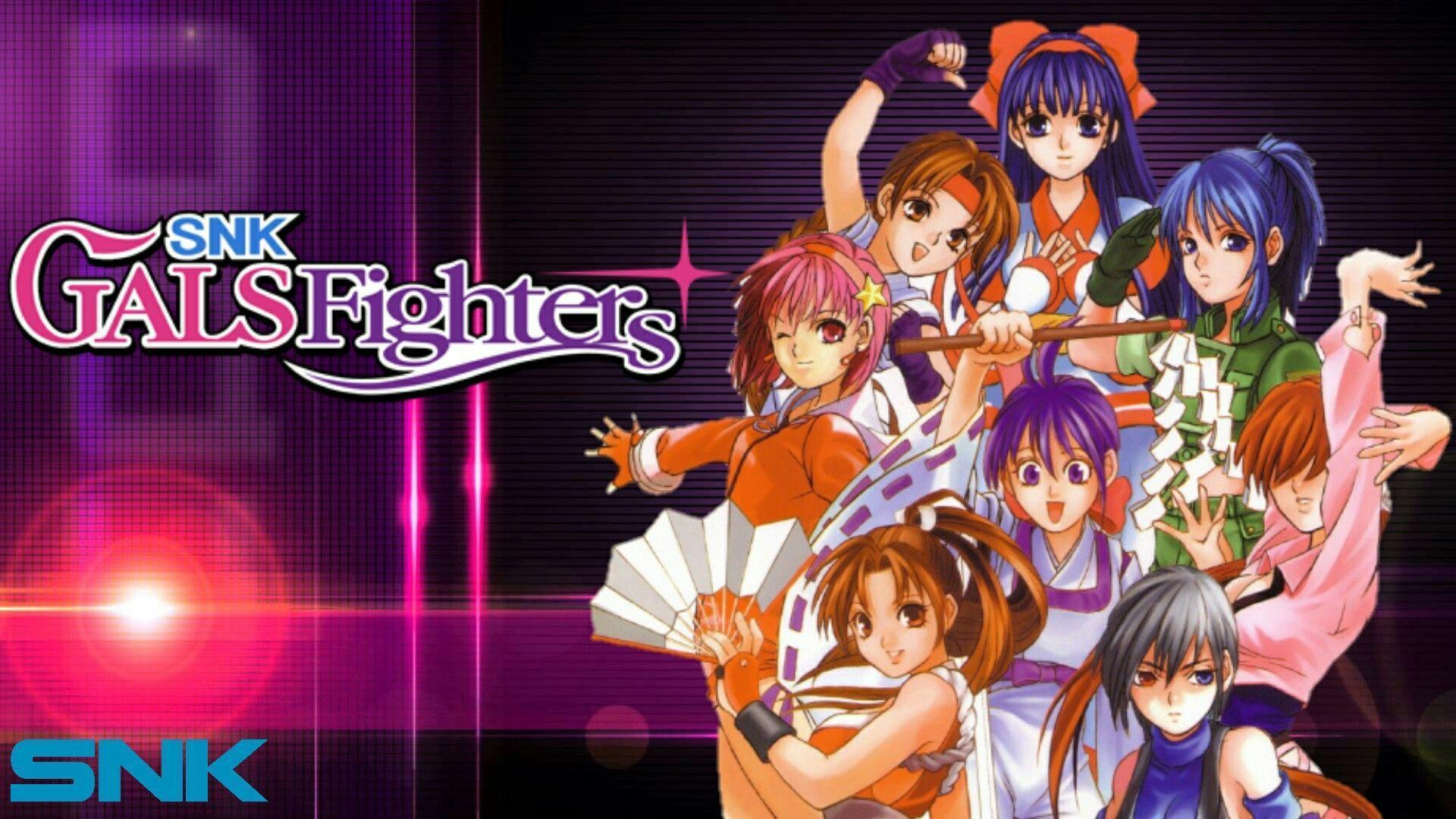 SNK Gals 'Fighters