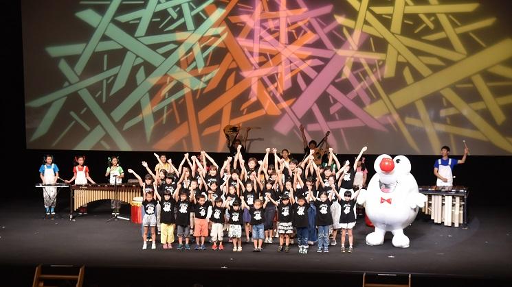 Festival Internacional de Animação de Hiroshima