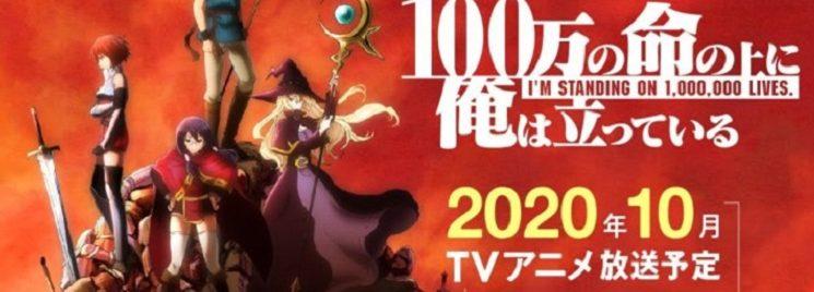 100-Man no Inochi