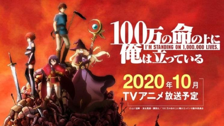 100-man no Inochi no Ue ni Ore wa Tatteiru – Episódio 1 (HD)