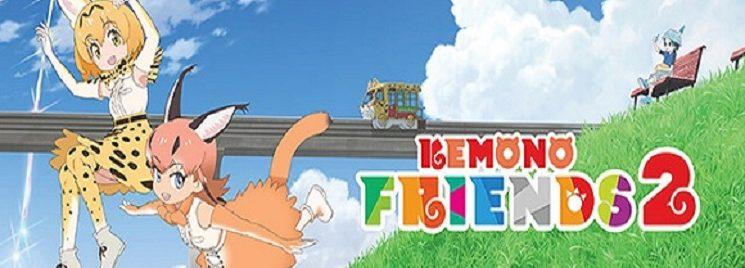 Kemono-Friends-2