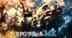 © RPG Maker MZ