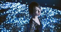 Eir Aoi
