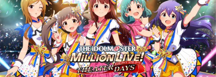 The IDOLM @ STER Million Live!