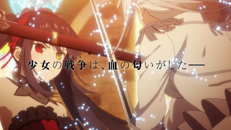 Date A Live Fragment: