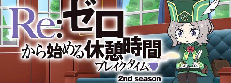 Re: Zero Kara Hajimeru Isekai Seikatsu