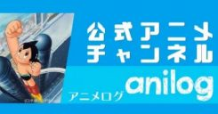 Animelog
