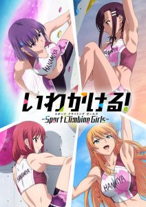 Iwa-Kakeru! -Sport Climbing Girls