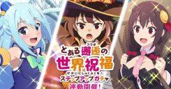Toaru Majutsu no Index