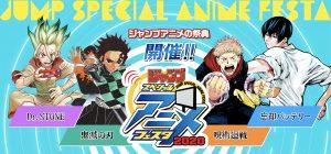 Jump Special Anime Festa