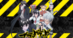 Brain's Base / Blood Lad