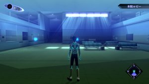 Shin Megami Tensei III: Nocturne HD Remaster