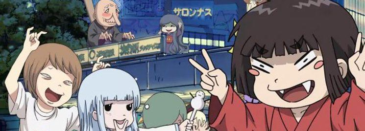 The House Spirit Tatami-chan