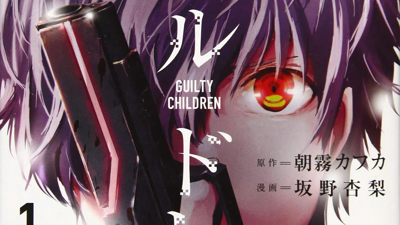 Guilty Children