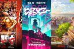 NETFLIX BRASIL – Confira os animes que estão chegando na plataforma em junho