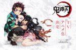 Kimetsu no Yaiba – Primeiras edições do mangá são vendidas à preços exorbitantes