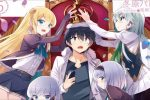 Review: Isekai Wa Smartphone To Tomo Ni
