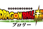 Dragon Ball Super: Broly é o titulo do novo filme da série