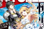 Kono Yuusha ga Ore tem anime anunciado