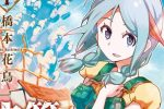 Mushikago no Cagaster tem anime anunciado pelo Netflix