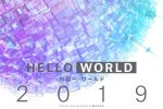 Hello World – O novo projeto do diretor de Sword Art Online