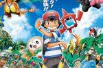 Pokémon Sun&Moon – Uma experiência inesquecível